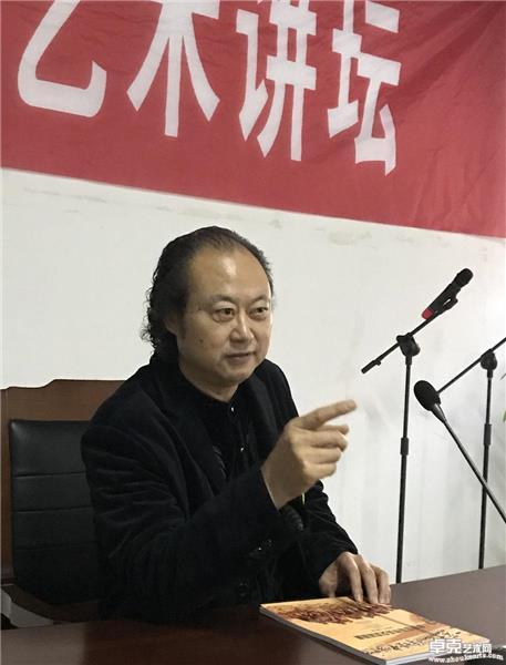 17年11月22日著名画家、刘海粟艺术研究会会长张省教授在主讲